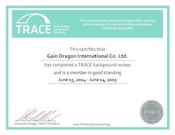 Membership-Certificate_Gain-Dragon-International-Co.-Ltd._2012.jpg